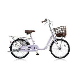 ブリヂストン BRIDGESTONE 20型 自転車 アルミーユ ミニ(P.Xオパールラベンダー/シングル) AU00T【2017年/点灯虫モデル】【組立商品につき返品不可】 【代金引換配送不可】