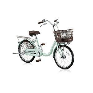 ブリヂストン BRIDGESTONE 22型 自転車 アルミーユ ミニ(P.Xオパールミント/シングル) AU20T【2017年/点灯虫モデル】【組立商品につき返品不可】 【代金引換配送不可】