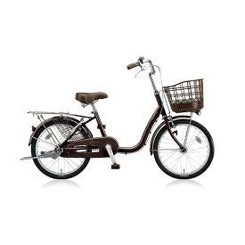 ブリヂストン BRIDGESTONE 22型 自転車 アルミーユ ミニ(F.カラメルブラウン/シングル) AU20T【2017年/点灯虫モデル】【組立商品につき返品不可】 【代金引換配送不可】