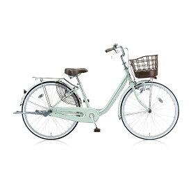 ブリヂストン BRIDGESTONE 26型 自転車 アルミーユ(P.Xオパールミント/シングル) AU60【2017年モデル】【組立商品につき返品不可】 【代金引換配送不可】