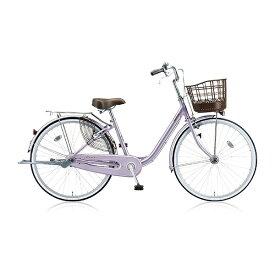 ブリヂストン BRIDGESTONE 26型 自転車 アルミーユ(P.Xオパールラベンダー/シングル) AU60T【2017年/点灯虫モデル】【組立商品につき返品不可】 【代金引換配送不可】