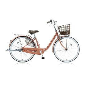 ブリヂストン BRIDGESTONE 【組立商品返品不可】24型 自転車 アルミーユ(M.Xピンクゴールド/3段変速) AU43T【2017年/点灯虫モデル】※在庫有でもお届けにお時間がかかります 【代金引換配送不可】