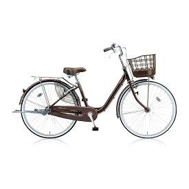 ブリヂストン BRIDGESTONE 24型 自転車 アルミーユ(F.カラメルブラウン/3段変速) AU43T【2017年/点灯虫モデル】【組立商品につき返品不可】 【代金引換配送不可】