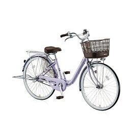 ブリヂストン BRIDGESTONE 26型 自転車 アルミーユ ベルト(P.Xオパールラベンダー/3段変速) AU63BT【2017年/点灯虫・ベルトドライブモデル】【組立商品につき返品不可】 【代金引換配送不可】