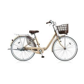 ブリヂストン BRIDGESTONE 26型 自転車 アルミーユ ベルト(M.Xプレシャスベージュ/3段変速) AU63BT【2017年/点灯虫・ベルトドライブモデル】【組立商品につき返品不可】 【代金引換配送不可】