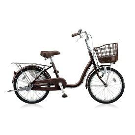 ブリヂストン BRIDGESTONE 20型 自転車 アルミーユ ミニ(F.カラメルブラウン/シングル) AU00【2017年モデル】【組立商品につき返品不可】 【代金引換配送不可】