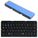 3E スリーイー 【スマホ/タブレット対応】ワイヤレスキーボード[Bluetooth・Android/iOS/Win] 2つ折りタイプ Pl…