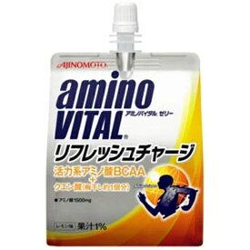 味の素 AJINOMOTO amino VITAL ゼリー リフレッシュチャージ【レモン風味/180g】【wtcool】