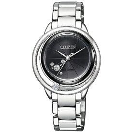 シチズン CITIZEN [ソーラー時計]L(エル) 「オアシス」 EW5529-80E