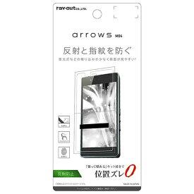 レイアウト rayout arrows M04用 液晶保護フィルム 指紋 反射防止 RT-ARM4F/B1