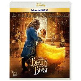 ウォルト・ディズニー・ジャパン The Walt Disney Company (Japan) 美女と野獣 MovieNEX 【ブルーレイ ソフト+DVD】