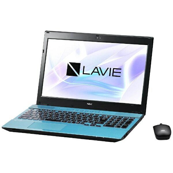 【送料無料】 NEC 15.6型タッチ対応ノートPC[Office付き・Win10 Home・Core i7・SSHD 1TB・メモリ 8GB] LAVIE Note Standard クリスタルブルー PC-NS750HAL (2017年夏モデル)[PCNS750HAL]