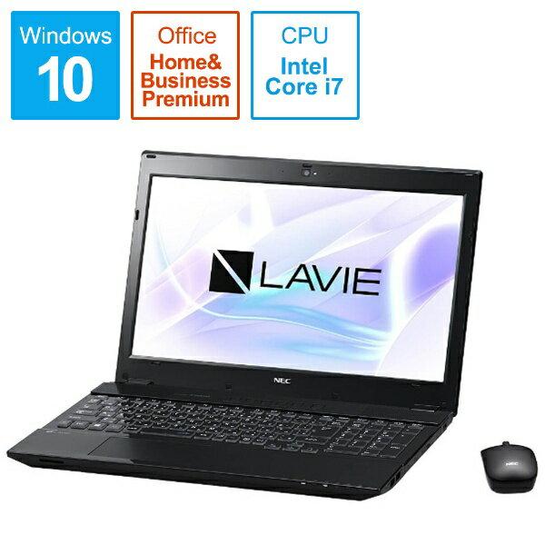 【送料無料】 NEC 15.6型タッチ対応ノートPC[Office付き・Win10 Home・Core i7・SSHD 1TB・メモリ 8GB] LAVIE Note Standard クリスタルブラック PC-NS750HAB (2017年夏モデル)[PCNS750HAB]