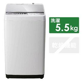 ハイセンス Hisense 【ビックカメラグループオリジナル】HW-G55A-W 全自動洗濯機 ホワイト [洗濯5.5kg /乾燥機能無 /上開き][一人暮らし 新生活 新品 小型 設置 洗濯機]
