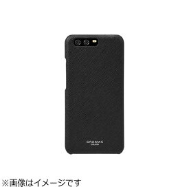 坂本ラヂヲ HUAWEI P10用 GRAMAS COLORS EURO Passione Shell Leather Case ブラック CLC2057BK
