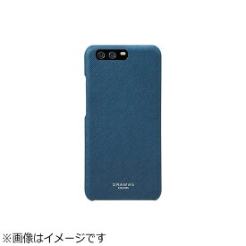 坂本ラヂヲ HUAWEI P10用 GRAMAS COLORS EURO Passione Shell Leather Case ネイビー CLC2057NV