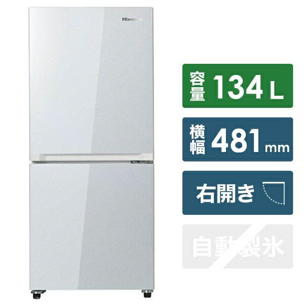 ハイセンス Hisense HR-G13A-W 冷蔵庫 ホワイト [2ドア /右開きタイプ /134L][一人暮らし 新生活 小型 設置 冷蔵庫]