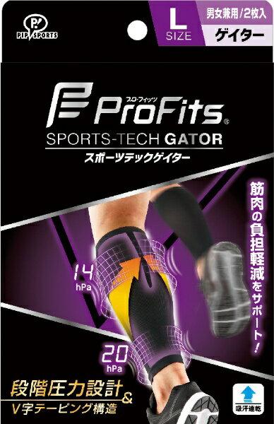 ピップ pip 薄型圧迫サポーター プロ・フィッツ ふくらはぎ用 L PS290