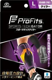 ピップ pip 薄型圧迫サポーター プロ・フィッツ ふくらはぎ用(Lサイズ/ブラック・2枚入り) PS290