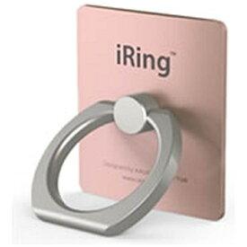 UNIQ ユニーク 〔スマホリング〕 iRing アイリング ローズゴールド UMS-IRLEB01RG