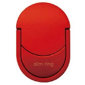 ハセプロ HASEPRO 〔スマホリング〕 slim ring スリムリング レッド SLR-05