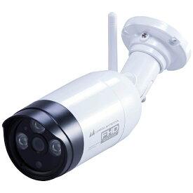 日本アンテナ NIPPON ANTENNA ワイヤレスセキュリティカメラ 「ドコでもeyeSecurity増設カメラ」 SCWP06FHD
