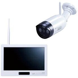 日本アンテナ NIPPON ANTENNA ワイヤレスセキュリティカメラ・モニターセット 「ドコでもeyeSecurityFHD」 SC05ST[SC05ST]