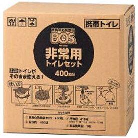 クリロン化成 BOS非常用トイレセット400回分 BOSヒジョウヨウトイレセット