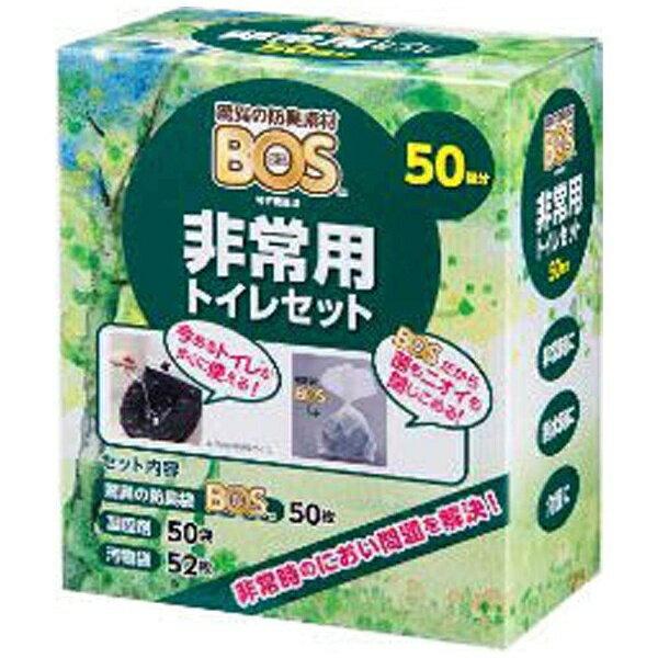 【送料無料】 クリロン化成 BOS非常用トイレセット50回分 BOSヒジョウヨウトイレセット