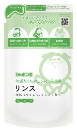 シャボン玉販売 Shabondama Soap 無添加せっけんシャンプー用リンス つめかえ用 420ml【rb_pcp】