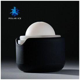 U-CUBE Creative ユーキューブクリエイティブ 製氷容器 「ポーラーアイストレイ」 PITRAYBLK ブラック[PITRAYBLK]