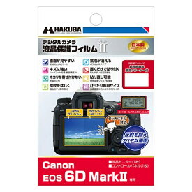 ハクバ HAKUBA 液晶保護フィルム MarkII(キヤノンEOS 6Dmark2専用)DGF2CAE6D
