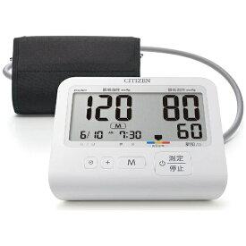 シチズンシステムズ CITIZEN SYSTEMS CHU501-CC 血圧計 [上腕(カフ)式][CHU501CC]