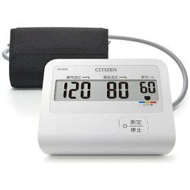 シチズンシステムズ CITIZEN SYSTEMS CHU302-CC 血圧計 [上腕(カフ)式][CHU302CC]