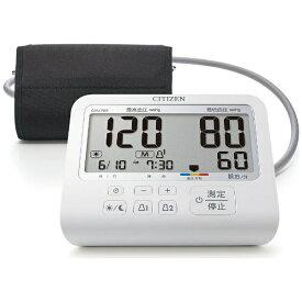 シチズンシステムズ CITIZEN SYSTEMS CHU703-CC 血圧計 [上腕(カフ)式][CHU703CC]