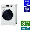 AQUA アクア ドラム式全自動洗濯機 Hot Water Washing ホワイト AQW-FV800E-W [洗濯8.0kg /乾燥機能無 /左開き][ドラ…