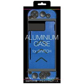 アローン ALLONE SWITCH用 アルミニウムケース ブルー ALG-NSALBL[Switch] 【代金引換配送不可】