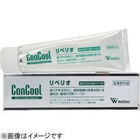 ウェルテック Weltec ConCool(コンクール) 歯磨き粉 リペリオ 80g【rb_pcp】