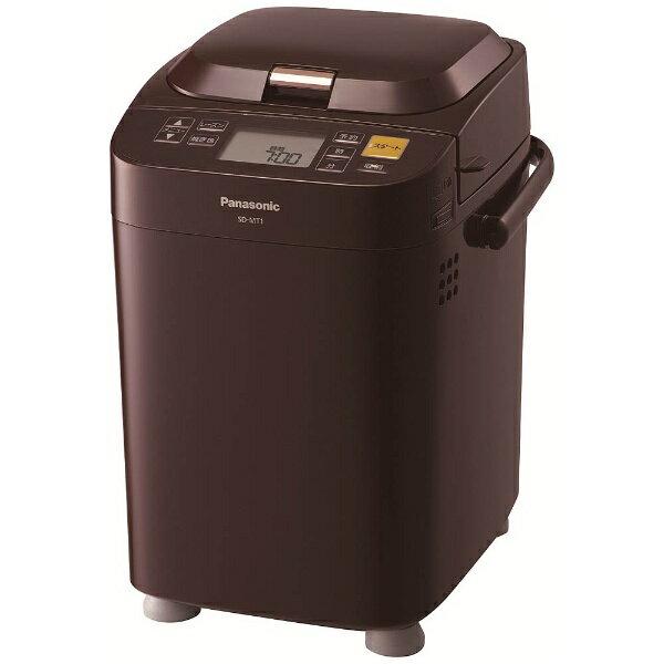 【送料無料】 パナソニック Panasonic ホームベーカリー (1斤) SD-MT1-T ブラウン[SDMT1] panasonic