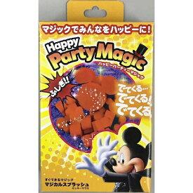 テンヨー ハッピーパーティーマジック マジカルスプラッシュ ミッキーマウス[人気ゲーム 1202]