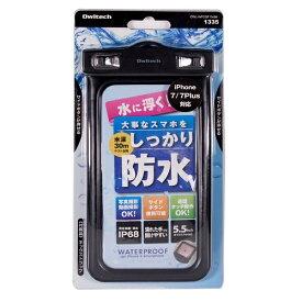 OWLTECH オウルテック スマートフォン用[幅 81mm/5.5インチ] 防塵防水ケース IP68規格 ブラック OWL-WPCSP10-BK