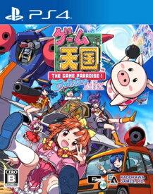 角川ゲームス KADOKAWA GAMES ゲーム天国 CruisinMix 通常版【PS4ゲームソフト】