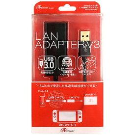 アンサー Answer Switch用 LAN接続アダプタV3 ブラック ANS-SW021BK[Switch]