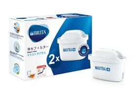 ブリタ BRITA ポット型浄水器交換用カートリッジ マクストラプラス(MAXTRA+) ホワイト BJ-MP2 [2個][BJMP2]