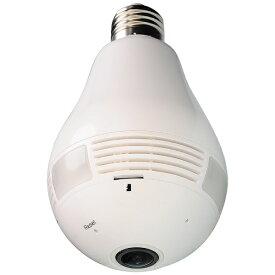 ダイトク DAITOKU GS360-LED Wi-Fi電球型カメラ Dive-y360(ダイビー360) GLANSHIELD(グランシールド) ホワイト [無線]