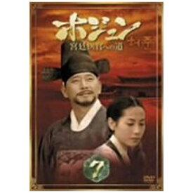 松竹 Shochiku ホジュン BOX7 〜宮廷医官への道〜 【DVD】