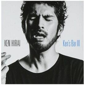 ソニーミュージックマーケティング 平井堅/Ken's BarIII 初回生産限定盤A 【CD】