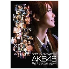 東宝 DOCUMENTARY of AKB48 The time has come 少女たちは、今、その背中に何を想う? スペシャル・エディション 【ブルーレイ ソフト】 【代金引換配送不可】