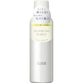 資生堂 shiseido ELIXIR(エリクシール)ルフレバランシング バブル(165g)