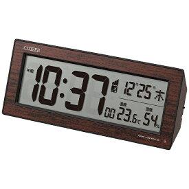 リズム時計 RHYTHM 電波デジタル目覚まし時計 8RZ195023[8RZ195023]